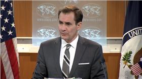 美國國務院發言人柯比(John Kirby)(圖/翻攝自YouTube)