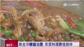 味全醬油,業配▲圖/新聞台