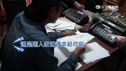 屏東組頭轉戰高雄 年前賭金破2百萬