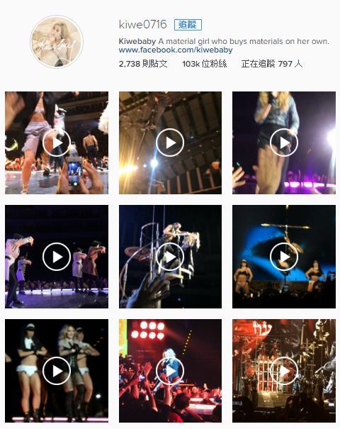 Kiwebaby上傳瑪丹娜演唱會影片 圖/翻攝自kiwe0716IG