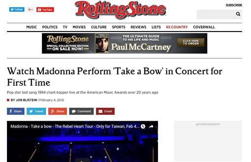 瑪丹娜,Madonna 圖/Rolling stone網站截圖