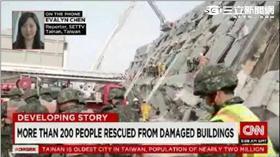 CNN,國際,台南地震,媒體,災情,救援,餘震,BBC,臉書
