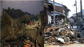▲組圖/圖左為台南地震,圖右為1995年阪神大地震(圖/美聯社/達志影像)