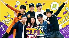 Running Man-翻攝自官網