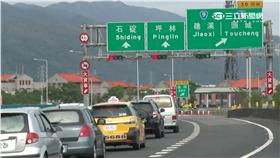 國道5號,國5,塞車,壅塞,高速公路
