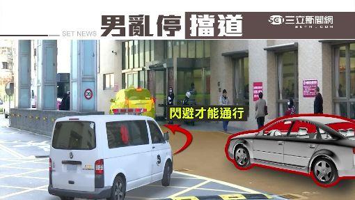 車停急診室前遭勸導 阿伯爆走飆罵保全