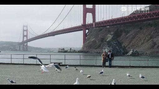 """""""紫色大稻埕""""大手筆 遠赴舊金山取景"""