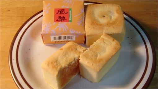 鳳梨酥(圖/翻攝自Twitter)