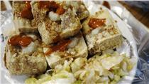 臭豆腐(圖/翻攝自Twitter)