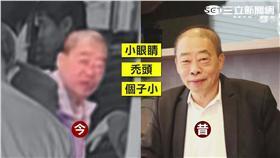 林明輝▲圖/新聞台