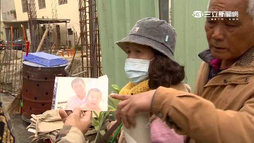 鼻酸!地震來襲 母緊抱二子直到被尋獲