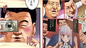 ▲日本H漫 毛澤東習近平登主角。(圖/翻攝自twitter)