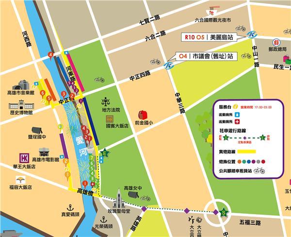 2016高雄燈會藝術節活動導覽地圖