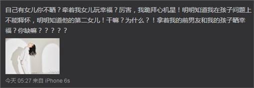 葛薈婕 http://www.weibo.com/gehuijie222?is_hot=1#1455587577659
