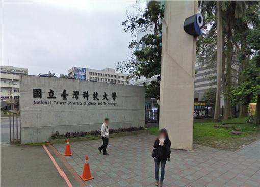台科大,政大/台大維基百科、政大網站