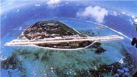 南海西沙群島-翻攝自新華網http://big5.xinhuanet.com/gate/big5/news.xinhuanet.com/mil/2005-01/20/content_2485338.htm