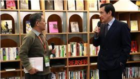 馬總統出席第24屆台北國際書展-圖取自文化部網站