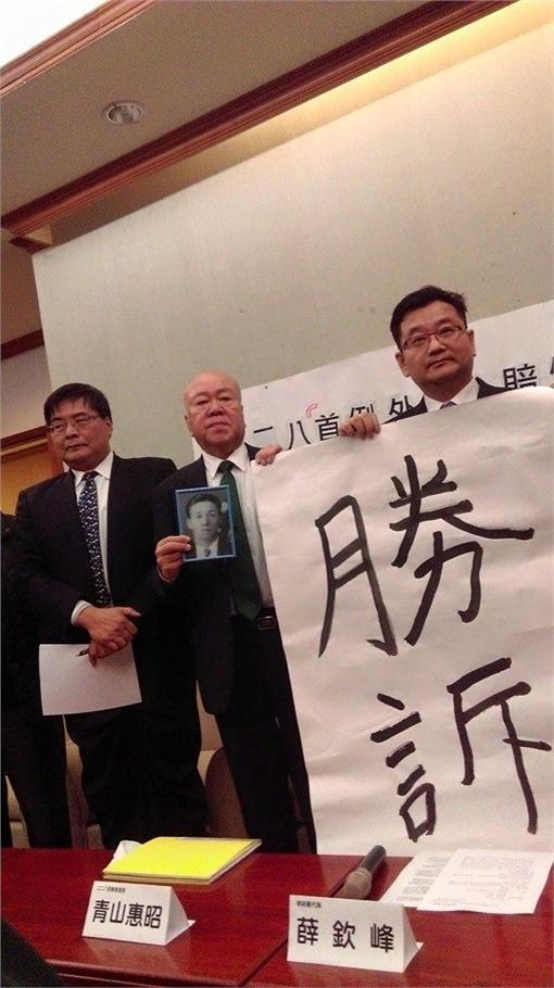 青山惠昭-翻攝自台灣人權促進會臉書