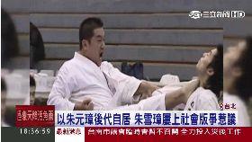 戚繼光拳術1800