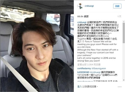 宗泫,cnbluegt,https://www.instagram.com/p/BB1mt1Hln1w/?taken-by=cnbluegt