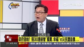 王定宇新台灣加油