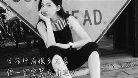 陳艾琳、MP阿翔(圖/翻攝自陳艾琳臉書)