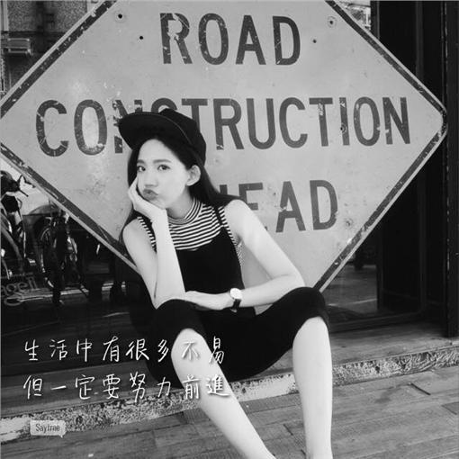 陳艾琳(圖/翻攝自陳艾琳臉書)