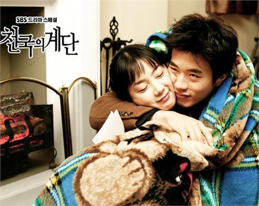 天國的階梯,SBS
