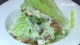 中部美食凱撒沙拉1800