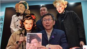柯文哲,簽書,名模,林又立,林可彤▲圖/台北市政府提供