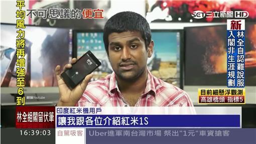 造福鄉親父老 印度推出百元智慧型手機