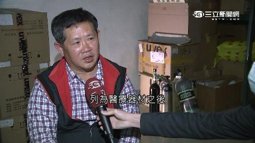 """氧氣瓶檢測鬆散 救命工具成""""不定時炸彈"""""""