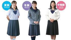 ▲圖/翻攝自福岡縣精華女子學校官網 http://www.seika-ghs.ed.jp/uniform.html