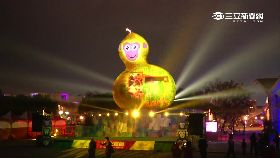 J葫蘆猴試燈2400