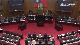 立法院開議