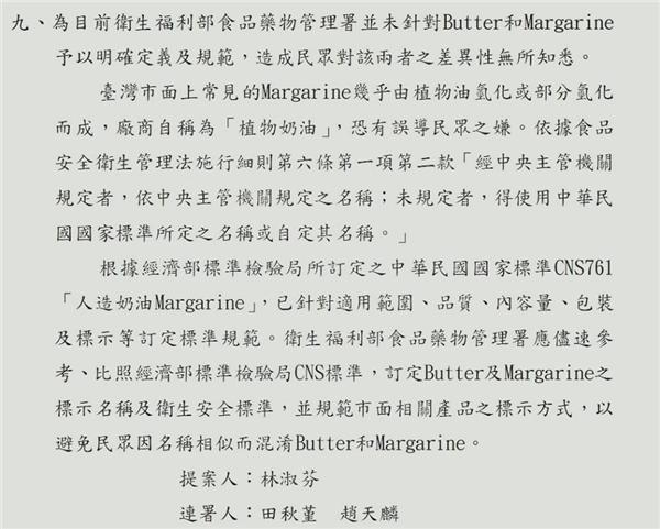 圖/林淑芬臉書