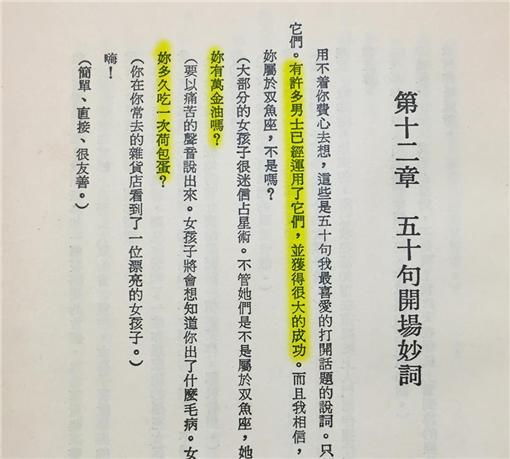 ▲圖/翻攝自黑貓老師Kurt臉書https://www.facebook.com/RSR.lol/
