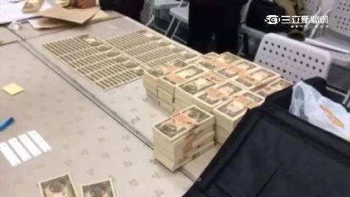 破桃機紀錄! 1.19億日幣闖關被沒收