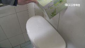 廁所有黃金1200