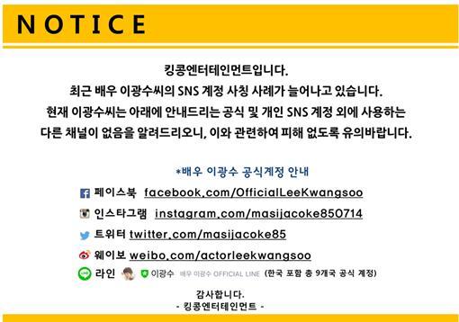 李光洙(圖/翻攝自Kingkong Official 臉書)https://www.facebook.com/kingkongENT/photos/pb.388520711249938.-2207520000.1455946141./743756512393021/?type=3&theater