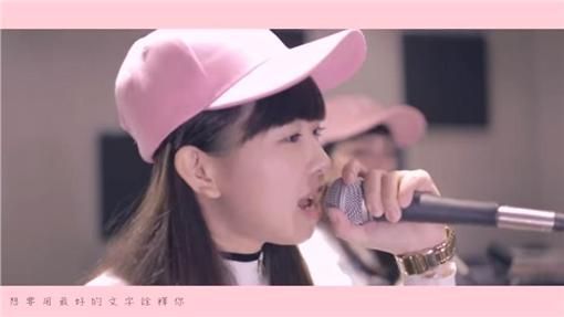 蚊子 圖/翻攝自逆流音樂 FLOW RECORDS / FLOW TV臉書