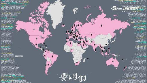 「哥粉」DIY製世界粉絲地圖 橫跨69國家|三立新聞台