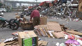 球場堆回收1800