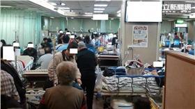 -急診室-