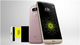 LG G5(圖/LG官網)