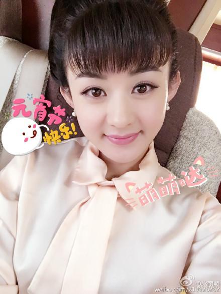趙麗穎 圖/翻攝自微博