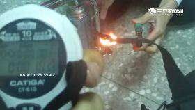 消防背起火1800