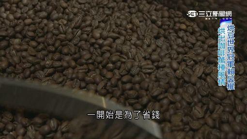 金牌咖啡手1800