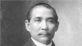 國父孫文 翻攝自維基百科