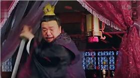 五鼠鬧東京 圖/翻攝自YouTube影片